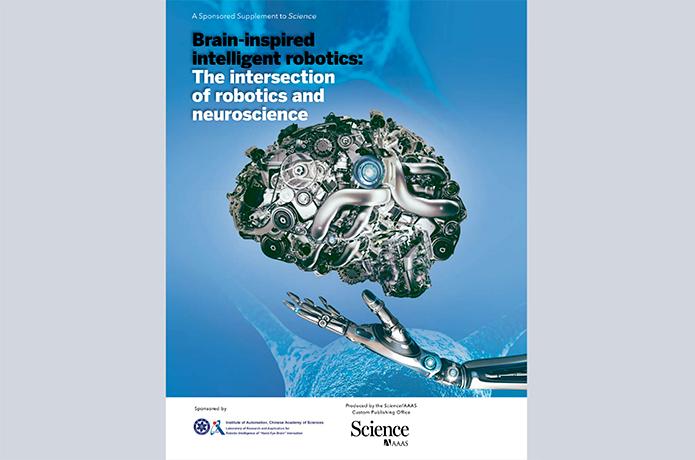 Science Supplement Dec. 16, 2016