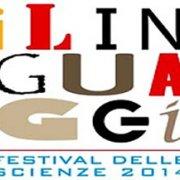 Festival delle Scienze 2014: Dr. Tomaso Poggio's talk is available online